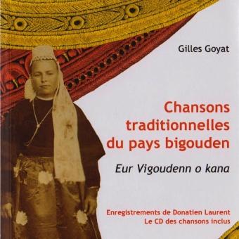 gilles_goyat